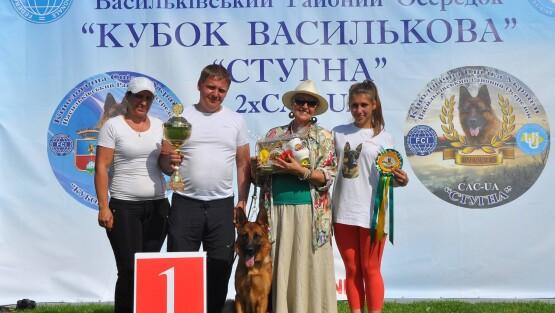 «Кубок Василькова»,  «Стугна» CAC-UA, 24.05.2015